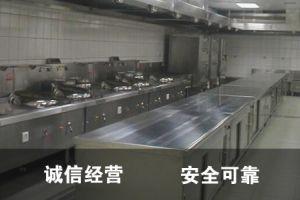 哈尔滨高价回收酒店设备,厨房设备回收,电脑宾馆厨具KTv回收